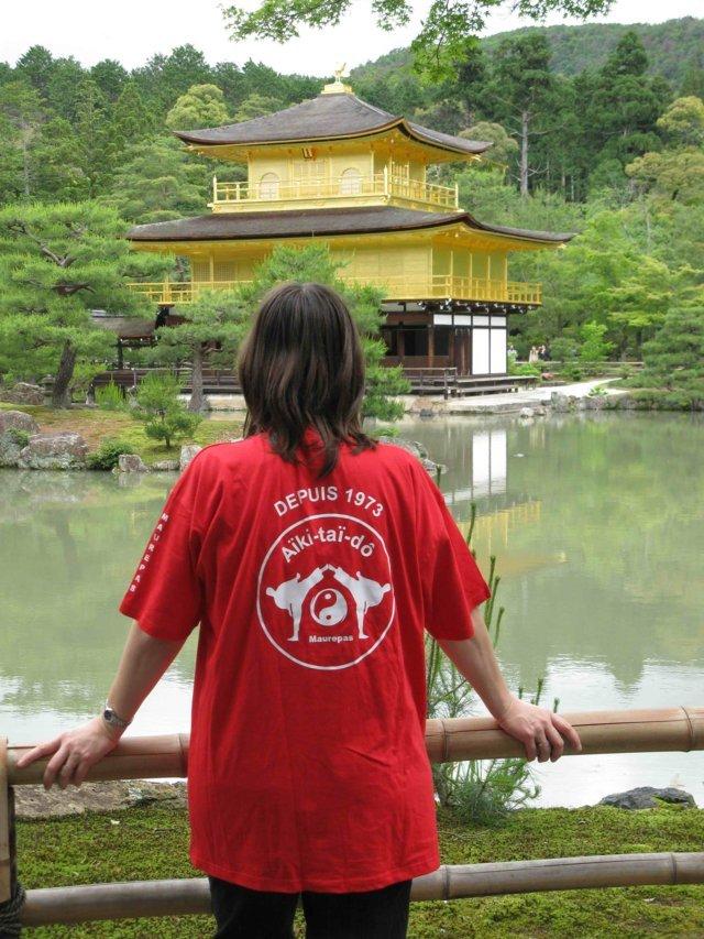 2012 Catherine et Christian au Japon (Pavillon d'Or à Kyoto)